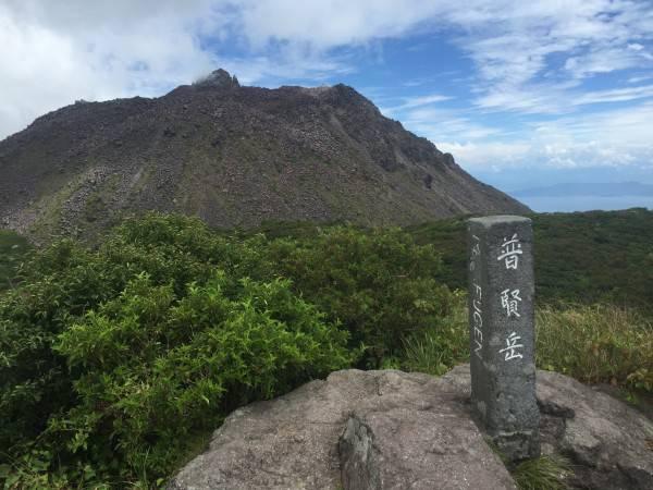 雲仙岳(長崎県)登山徹底ガイド!...